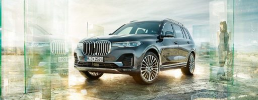 X7-front