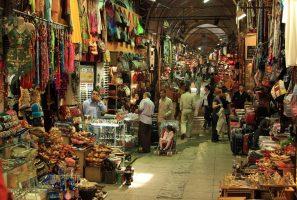 Grand-Bazaar-Shop