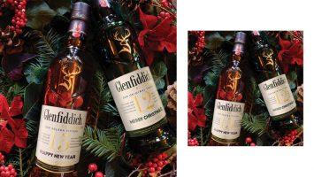 glenfiddich-whisky-for-christmas